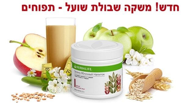 oat_apple_623x339_new